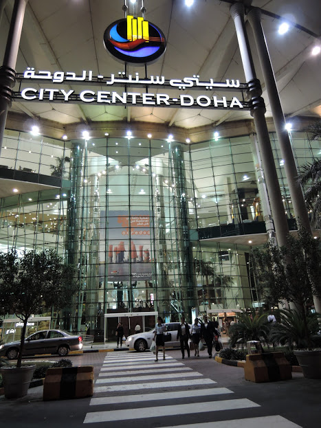 doha-city-center